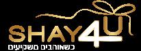 לוגו של חברת שי פור יו שמוכרת מתנות