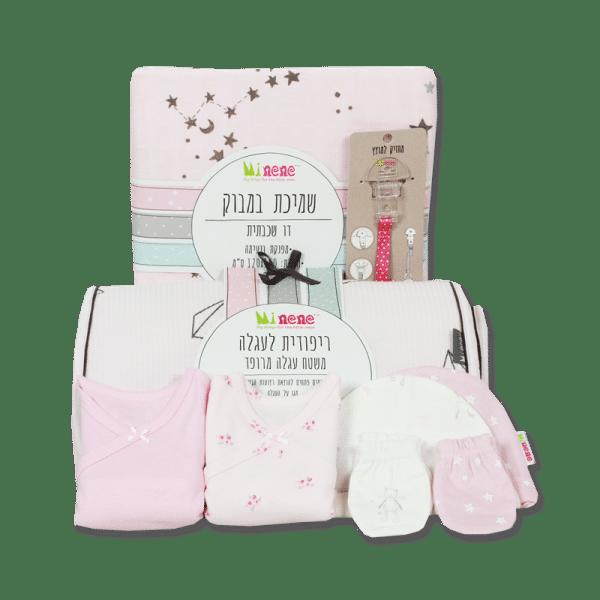 לילת קטניםמתנה יוקרתית ליולדת ולתינוק